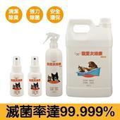 《give me buy》寵愛次綠康除菌液-60mlx2+350mlx1+4Lx1