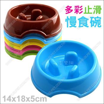 MorePet 多彩五色止滑慢食碗(藍色)