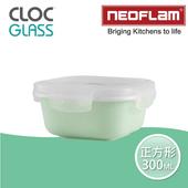 《韓國NEOFLAM》CLOC系列正方形陶瓷保鮮盒(300ml-二件組)