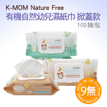 《MOTHER-K》有機自然濕紙巾-掀蓋柔花款(掀蓋柔花款 (18入))