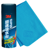 《3M》超速吸水布(大43*68*0.2cm)