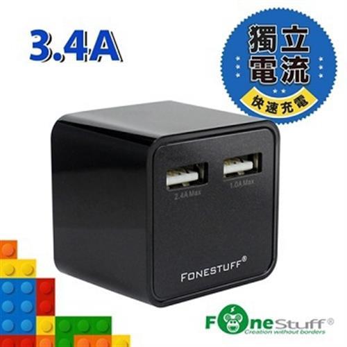 FONESTUFF 3.4A 方塊雙USB輸出FW001(黑色)