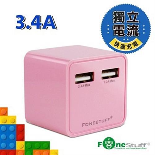 FONESTUFF 3.4A 方塊雙USB輸出FW001(粉色)