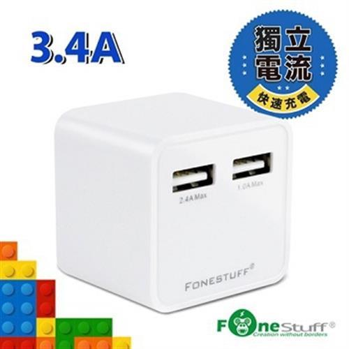 FONESTUFF 3.4A 方塊雙USB輸出FW001(白色)