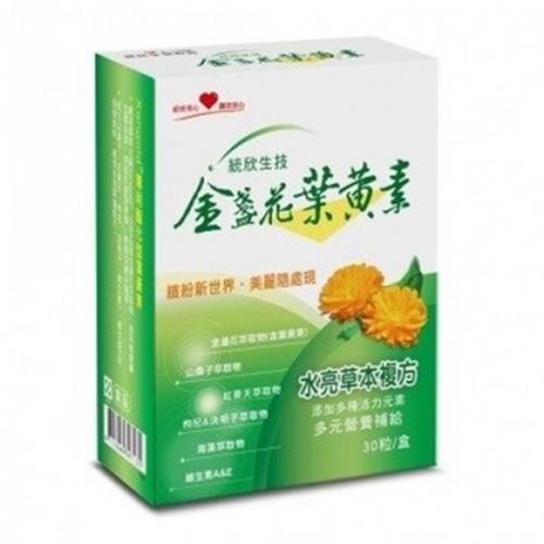 統欣生技 金盞花葉黃素(30粒/盒)