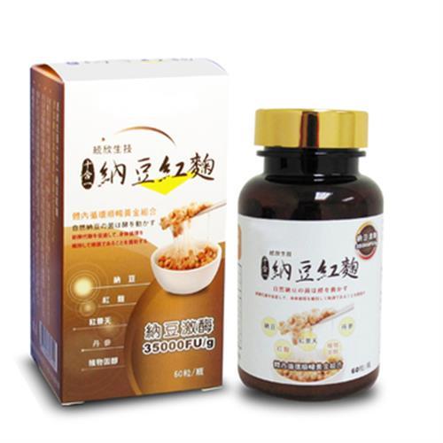 統欣生技 納豆紅麴(60粒裝/瓶)