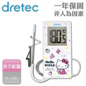 《dretec》HELLO KITTY長線型廚房大螢幕電子溫度計/油溫計