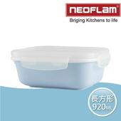 《韓國NEOFLAM》CLOC系列長方形陶瓷保鮮盒(920ml)