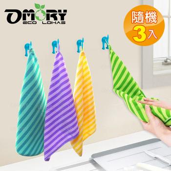 《OMORY》超吸水條紋擦手巾40*x40cm(隨機3入)