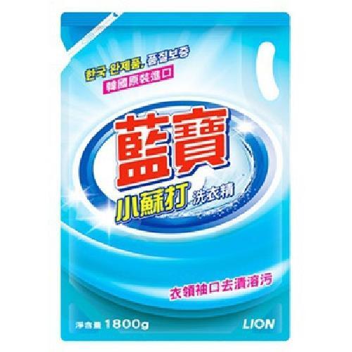 藍寶 小蘇打洗衣精-補充包(1800g)