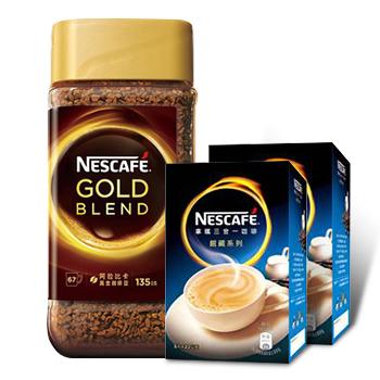 雀巢 金牌咖啡罐裝買1送2超值組(135g/罐送三合一館藏拿鐵5入*2盒)
