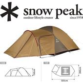 《Snow Peak》Amenity Dome 寢室帳 M #SDE-001R