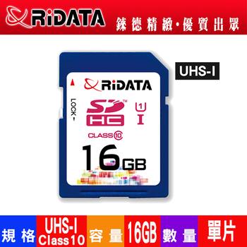 《RIDATA錸德》RIDATA錸德 SDHC UHS-I Class10 16GB 相機專用記憶卡