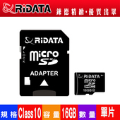 《RIDATA錸德》RIDATA錸德 Micro SDHC Class10 16GB 手機專用記憶卡