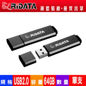 《RIDATA錸德》RIDATA錸德 OD3 金屬碟 64GB(黑色)