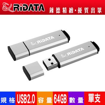 《RIDATA錸德》RIDATA錸德 OD3 金屬碟 64GB(銀色)