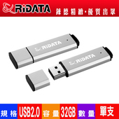 《RIDATA錸德》RIDATA錸德 OD3 金屬碟 32GB(銀色)