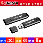 《RIDATA錸德》RIDATA錸德 OD3 金屬碟 8GB(黑色)