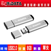 《RIDATA錸德》RIDATA錸德 OD3 金屬碟 8GB(銀色)