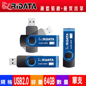 《RIDATA錸德》RIDATA錸德 OJ15 曲棍碟 64GB(藍色)
