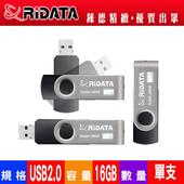 《RIDATA錸德》RIDATA錸德 OJ15 曲棍碟 16GB(銀色)
