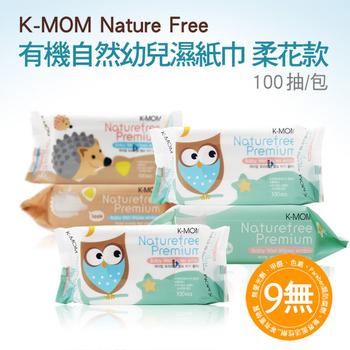 《MOTHER-K》有機自然幼兒濕紙巾-柔花款(柔花款 (6入))