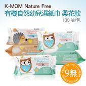 《MOTHER-K》有機自然幼兒濕紙巾-柔花款(柔花款 (12入))