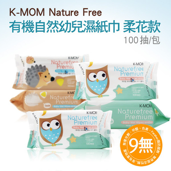 《MOTHER-K》有機自然幼兒濕紙巾-柔花款(柔花款 (18入))