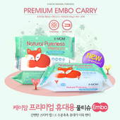 《MOTHER-K》有機自然幼兒濕紙巾-柔花隨身包(柔花隨身包 (12入))
