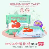 《MOTHER-K》有機自然幼兒濕紙巾-柔花隨身包(柔花隨身包(20入))