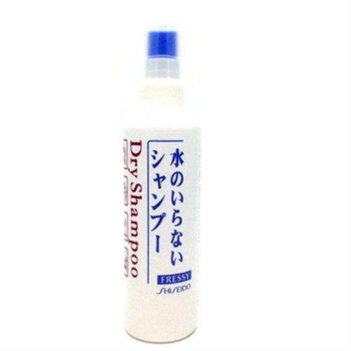 《日本資生堂》頭髮乾洗劑(150ml/瓶)
