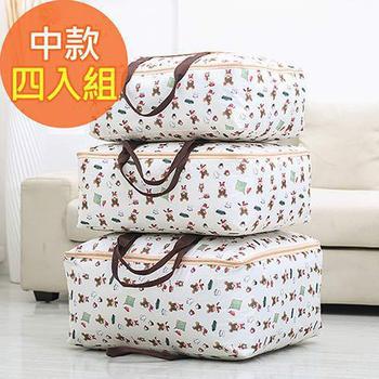 《佶之屋》420D收納式防潑水牛津布衣物、棉被收納袋--中號(四入組)(繽紛動物*2+夢想單車*2)
