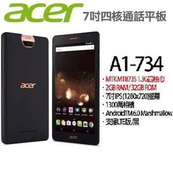 宏碁 Acer Iconia TalkS A1-734 7吋四核通話平板(LTE版/32G/黑) 《全新福利品★僅包裝受損》