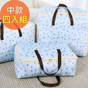 《佶之屋》420D輕量防潑水牛津布衣物、棉被收納袋-中號(四入組)(白色幾何*2+藍色櫻桃*2)