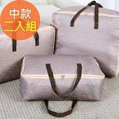 《佶之屋》420D輕量防潑水牛津布衣物、棉被收納袋-中號(二入組)(藍色櫻桃x2)