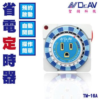 聖岡科技 聖岡科技 TM-16A 省電定時器 1入(聖岡科技 TM-16A 省電定時器 1入)