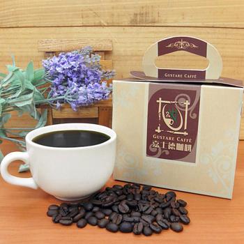 Gustare caffe嘉士德 世界頂級麝香貓屎咖啡豆隨手包(110±5g/包)
