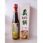 《成功醬園》真饌蔭油(非基改黃豆)420ml/瓶 $150