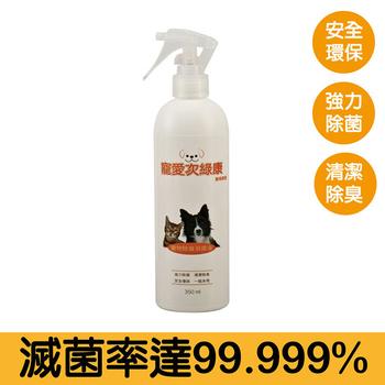 《give me buy》寵愛次綠康抗菌清潔液350ml