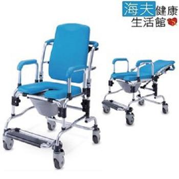 《【海夫健康生活館】》【海夫健康生活館】洗頭椅 便盆椅 HS-6000