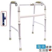 《【海夫健康生活館》【海夫健康生活館】杏華 1吋固定式 日式強化 助行器(藍)