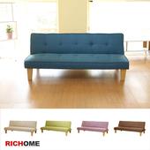 《RICHOME》凱莉沙發 床-5色(綠色)