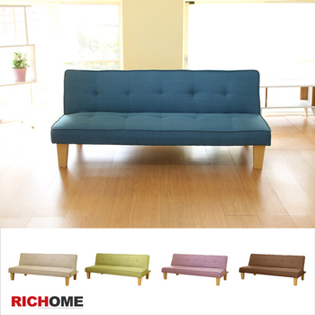 《RICHOME》凱莉沙發 床-5色(粉色)
