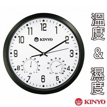 ★結帳現折★KINYO KINYO 溫度&濕度計雙效功能靜音掛鐘(無)
