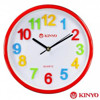 ★結帳現折★KINYO KINYO 繽紛世界-10吋創意彩色立體數字靜音掛鐘(無)