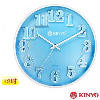 ★結帳現折★KINYO KINYO 繽紛時尚-12吋大數字立體造型靜音掛鐘(無)