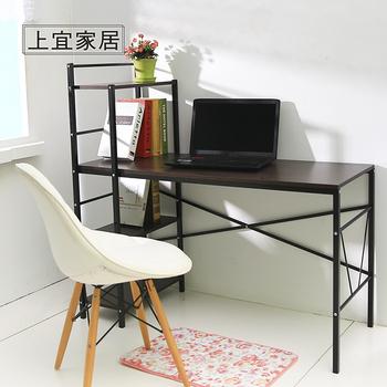 上宜家居 胡桃木 雙向電腦桌 書桌 收納桌 辦公桌 工作桌 學生桌 桌子