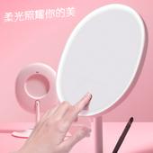 《inMirror》輕智能 1:1臉型化妝鏡 柔光 補妝鏡 補光鏡 放大鏡 彩妝鏡子 桌上鏡子(櫻花粉)