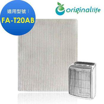 綠能環控清淨網 長效可水洗★ 空氣清淨機濾網 適用3M:FA-T20AB 極淨型(10坪)