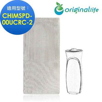 綠能環控清淨網 長效可水洗★ 空氣清淨機濾網 適用3M:CHIMSPD-00UCRC-2超濾淨型 靜音款